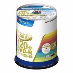 バーベイタム DVD-R 録画用 16倍速 VHR12JP100V4(100枚入)(発送可能時期:3-7日(通常))[DVDメディア]