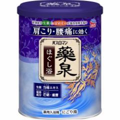 薬泉バスロマン ほぐし浴(750g)[入浴剤 その他]