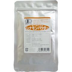 桜井食品 オーガニックシナモンパウダー(20g)(発送可能時期:1週間-10日(通常))[お菓子 その他]