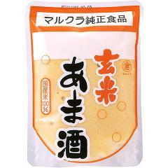 マルクラ食品 玄米あま酒(250g)(発送可能時期:1週間-10日(通常))[健康ドリンク]