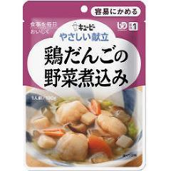 介護食/区分1 キユーピー やさしい献立 鶏だんごの野菜煮込み(100g)(発送可能時期:1週間-10日(通常))[噛みやすい介護食]