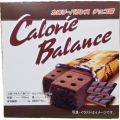 カロリーバランス チョコ(4本入(76g))(発送可能時期:通常1-3日で発送予定)[ビスケット・クッキー]
