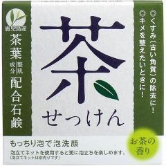 茶せっけん(80g)[石鹸]