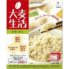 大麦生活 大麦ごはん(150g)(発送可能時期:通常1-5日で発送予定)[機能性表示食品]
