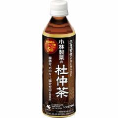 小林製薬の杜仲茶(500mL)(発送可能時期:3-7日(通常))[杜仲茶(とちゅう茶)]