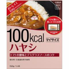 マイサイズ ハヤシ(150g)(発送可能時期:3-7日(通常))[レンジ調理食品]