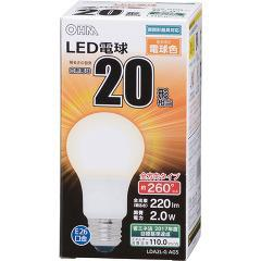 LED電球 一般電球形 20形相当 E26 電球色 06-1731 LDA2L-GAG5(1コ入)(発送可能時期:通常3-5日で発送予定)[蛍光灯・電球]