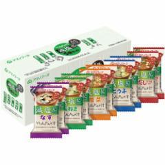 アマノフーズ 減塩いつものおみそ汁 5種セット(10食)(発送可能時期:通常3-5日で発送予定)[インスタント味噌汁・吸物]