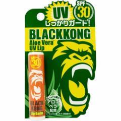 ブラックコング リップバーム(4.25g)[UV]