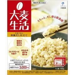 大麦生活 大麦ごはん 和風だし仕立て(150g)(発送可能時期:通常1-3日で発送予定)[機能性表示食品]