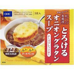 【訳あり】DHC とろけるオニオングラタンスープ チーズブレッド添え(5食入)(発送可能時期:通常1-3日で発送予定)[ダイエットスープ]