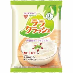 蒟蒻畑 ララクラッシュ 杏仁ミルク(24g*8コ入)(発送可能時期:3-7日(通常))[ダイエットゼリー]