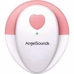 エンジェルサウンズ 胎児超音波心音計 JPD-100S(1セット)(発送可能時期:通常1-3日で発送予定)[ベビー玩具・赤ちゃんおもちゃ その他]