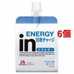 ウイダーインゼリー エネルギーイン(180g*6コセット)(発送可能時期:通常3-5日で発送予定)[スポーツサプリメント その他]