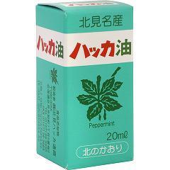 ハッカ油 ボトル(20mL)(発送可能時期:5-7日(通常))[その他]