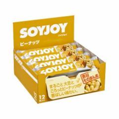 SOYJOY(ソイジョイ) ピーナッツ(30g*12本入)(発送可能時期:3-7日(通常))[バランス 栄養]
