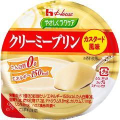 やさしくラクケア クリーミープリン たん白質0g カスタード風味(63g)(発送可能時期:1週間-10日(通常))[食事用品 その他]