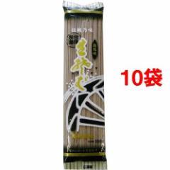 会津製麺 桧枝岐きそば(200g*10コ)[うどん・そば・そうめん他]