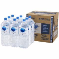 キリン アルカリイオンの水(2L*9本入)(発送可能時期:1週間-10日(通常))[アルカリイオン水]