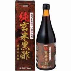 純玄米黒酢(720mL)(発送可能時期:3-7日(通常))[玄米酢・玄米黒酢]