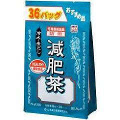 お徳用 減肥茶(8g*36包)(発送可能時期:3-7日(通常))[お茶 その他]