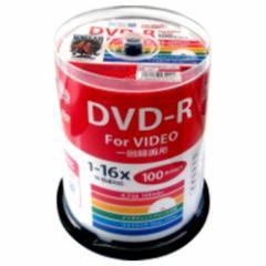 ハイディスク 録画用 DVD-R 16倍速対応 ワイド印刷対応 HDDR12JCP100(100枚入)(発送可能時期:3-5日(通常))[DVDメディア]
