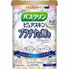 バスクリン ピュアスキン プラチナの輝き(600g)[スキンケア入浴剤]