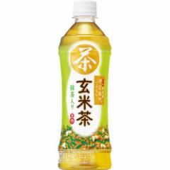 伊右衛門 玄米茶(500mL*24本入)[玄米茶]【送料無料】
