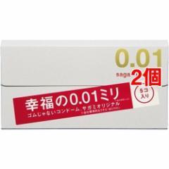 コンドーム/サガミオリジナル001(5コ入*2コセット)(発送可能時期:1週間-10日(通常))[コンドーム うすうす]
