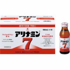アリナミン7(100mL*10本入)(発送可能時期:3-7日(通常))[滋養強壮ドリンク]
