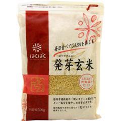 はくばく 発芽玄米(500g)(発送可能時期:通常3-5日で発送予定)[その他玄米(お米・米・穀類)]