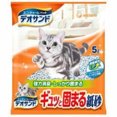 デオサンド ぎゅっと固まる紙砂(5L)(発送可能時期:3-7日(通常))[猫砂・猫トイレ用品]