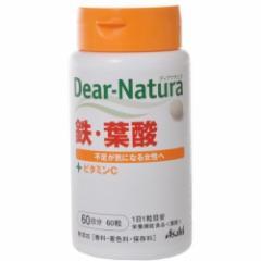 ディアナチュラ 鉄・葉酸(60粒)[葉酸(ビタミンM)]