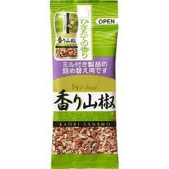 香り山椒袋入り(8g)(発送可能時期:1週間-10日(通常))[エスニック調味料]