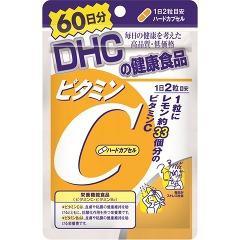 DHC ビタミンC ハードカプセル 60日(120粒)(発送可能時期:1週間-10日(通常))[ビタミンC]