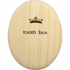 ビーグラッド 楕円形乳歯ケース プレミアム ティアラ 1011thiara(1コ入)(発送可能時期:通常1-3日で発送予定)[雑貨 その他]