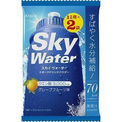 スカイウォーター グレープフルーツ味 1L用(2袋入)(発送可能時期:1週間-10日(通常))[スポーツドリンク 粉末]
