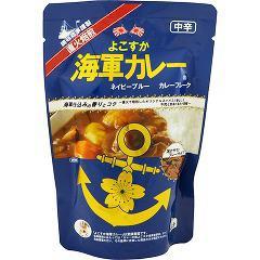 よこすか海軍カレー ネイビーブルー カレーフレーク 中辛(5皿分)(発送可能時期:1-5日(通常))[調理用カレー]