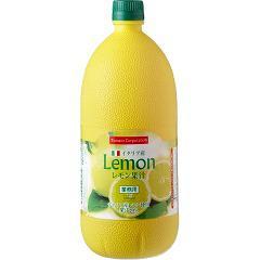 レモン果汁 業務用(1L)(発送可能時期:1週間-10日(通常))[調味料 その他]
