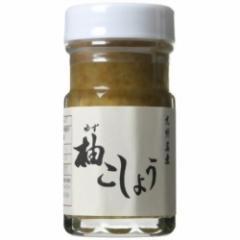 九州名産 柚こしょう(60g)(発送可能時期:2週間以上)[香辛料]