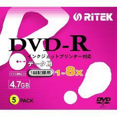 RITEK DVD-R データ用 4.7GB 8倍速 インクジェットプリンター対応 ワイドエリア 白(5枚入)(発送可能時期:3-7日(通常))[DVDメディア]