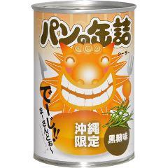 【訳あり】パンの缶詰 黒糖味(100g)(発送可能時期:1週間-10日(通常))[パン]