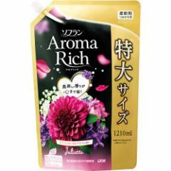 ソフラン アロマリッチ ジュリエット スイートフローラルアロマの香り  詰替用特大(1210mL)(発送可能時期:通常3-5日で発送予定)[柔軟剤]