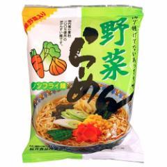 野菜らーめん ノンフライ(90g)(発送可能時期:5-7日(通常))[袋麺]
