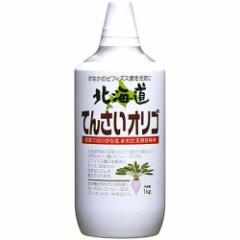 北海道てんさいオリゴ(1kg)(発送可能時期:1-5日(通常))[オリゴ糖]