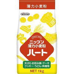 ニップン 薄力粉 ハート(1kg)(発送可能時期:1週間-10日(通常))[小麦粉]