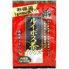 二度焙煎 ルイボス茶(1g*60包入)(発送可能時期:通常1-3日で発送予定)[ルイボスティー]
