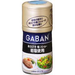 ギャバン あらびき塩コショー 岩塩使用(86g)(発送可能時期:通常5-7日で発送予定)[香辛料]