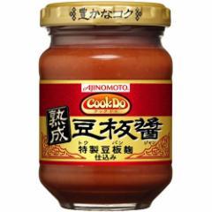 クックドゥ 熟成豆板醤(100g)(発送可能時期:1週間-10日(通常))[中華調味料]