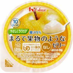 介護食/区分3 やさしくラクケア まるで果物のようなゼリー なし(60g)(発送可能時期:1週間-10日(通常))[舌で潰せる介護食]